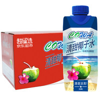 限地区:COWA 清甜椰子水 330ml*12瓶 *3件