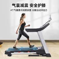 ICON 爱康 PETL80816 家用跑步机