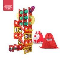 贝恩施儿童玩具磁力拼装玩具磁性轨道90枚彩盒装N19 *3件