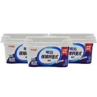 限地区:meiji 明治 清甜原味 凝固型酸奶 180g*3盒 *14件