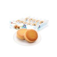 88VIP:达利园 奶绵蛋糕 400g/袋 *4件