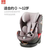 GB 好孩子 UNI-ALL 高速安全座椅 0~12岁