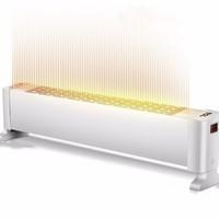 TCL TN20-D17GR 0.5m机械款 取暖器