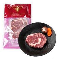 京东PLUS会员:Tender Plus 天谱乐食 眼肉原切牛排 200g