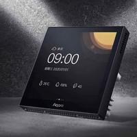 新品发售:Aqara 智能场景面板开关 S1 星夜灰