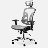 京东PLUS会员:BJTJ 博泰 BT-90273H 人体工学电脑椅