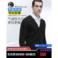 Supield素湃黑科技蓝奇热宇航气凝胶针织衫男开衫外套羊毛衫P321 黑色 XXL