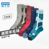 DECATHLON 迪卡侬 8346514 男士羊毛袜