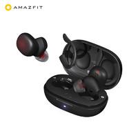百亿补贴:AMAZFIT 华米 PowerBuds 真无线蓝牙耳机