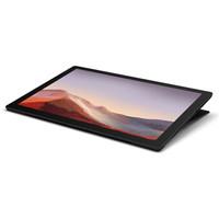百亿补贴:Microsoft 微软 Surface Pro 7 二合一平板笔记本电脑( i5-1035G4、8GB、256GB)