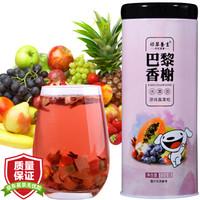 祁草养生 茶叶 水果茶 花果茶      150g *3件