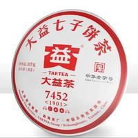 TAETEA 大益 普洱茶7452熟茶云南七子饼茶2019年 1901批次 357g