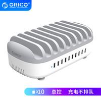 奥睿科(ORICO)多口USB充电器巴士10口商用充电站大功率快充手机平板充电站 DUK-10P-WH