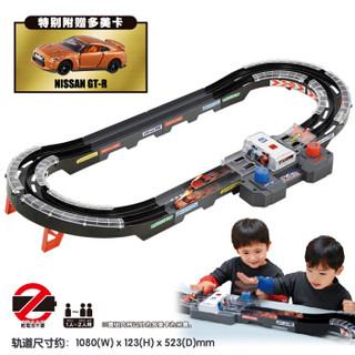 多美(TAKARA TOMY)多美卡合金小汽车手动轨道套组礼男孩玩具GOGO极速赛道