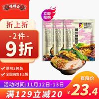 嘻螺会 螺蛳粉入门款3包原味300g*3广西柳州特产(煮食)袋装 方便面粉米线 速食