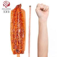 九里京 蒲烧烤鳗鱼 500g整条 国产生鲜 海鲜水产