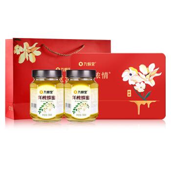 九蜂堂 蜂蜜禮盒 紅色蜂蜜禮盒 蜜意濃情洋槐蜂蜜禮盒500g*2禮盒送禮公司團購送家人長輩