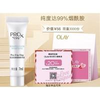 OLAY 玉兰油 Prox 晳颜淡斑小白瓶精华 7ml