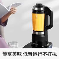 九阳Joyoung破壁机家用豆浆机破壁料理机