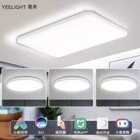 Yeelight 易来 A2003R900 流光系列 纤玉智能LED吸顶灯