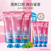 blispring 冰泉 口香糖牙膏 100g*3支超值装+便携装牙膏40g*3支+牙刷2支  +凑单品