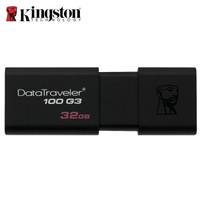 Kingston 金士顿 DT100G3 USB3.0 32G U盘