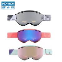 DECATHLON 迪卡侬 WEDZE6 8494256 滑雪镜