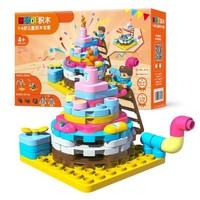 京东PLUS会员:布鲁可  80114 我的家生日蛋糕 创造大师系列 *2件