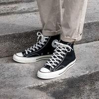 百亿补贴:CONVERSE 匡威 1970s 162050C 男士帆布鞋
