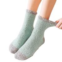 Miiow 猫人 珊瑚绒地板袜 5双装