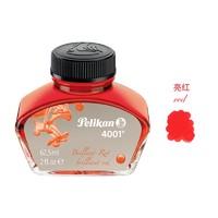 Pelikan 百利金 4001 钢笔墨水 62.5ml