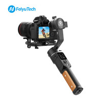 FeiyuTech飞宇AK2000C单反微单云台稳定器手持相机稳定器拍照摄影防抖云台 新款标配