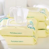 聚划算百亿补贴:Purcotton 全棉时代 婴幼儿湿纸巾 80抽*3包