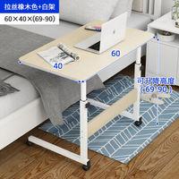 移动专享: 0719 懒人可移动伸缩 床边桌子 白橡木 60x40cm