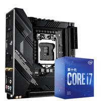 玩家国度ROG STRIX B460-I GAMING主板+英特尔(Intel) i7-10700F 酷睿CPU处理器 板U套装 CPU主板套装