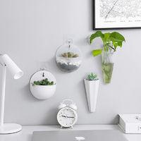 移动专享:优斯哲 创意居家水培壁挂式花盆 4件套