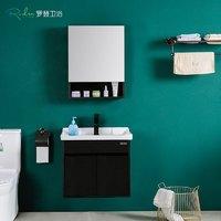 Roden 罗登 RD-6258 黑色实木浴室柜镜柜组合  60cm