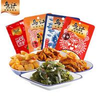 百亿补贴:乌江 涪陵榨菜 麻辣套餐 17袋 共990g