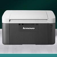 Lenovo 联想 LJ2206 黑白激光打印机
