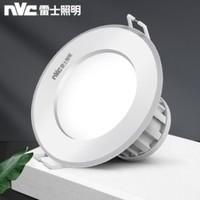 nvc-lighting 雷士照明 铝制LED筒灯 4W