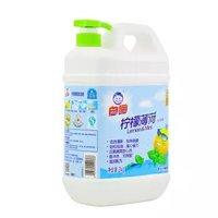 Baimao 白猫 去油污家用洗洁精 2kg 柠檬