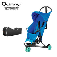 Quinny 荷兰进口 Yezz air 三轮超轻便折叠伞车 可上飞机 避震婴儿推车 Yezz 蓝色