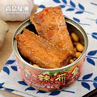尚品绿洲 带鱼罐头 150g/罐 *10件