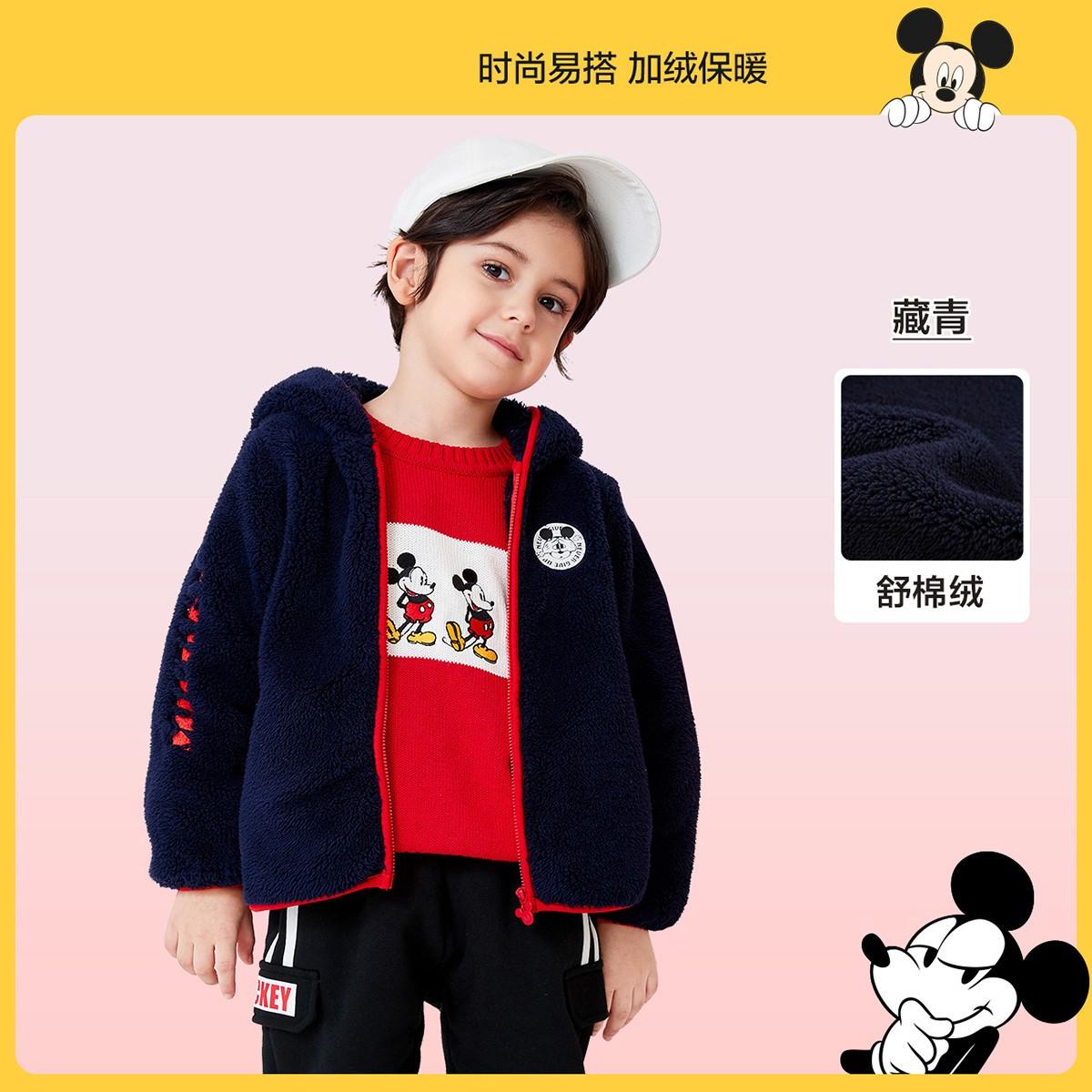 Disney 迪士尼 儿童保暖外套