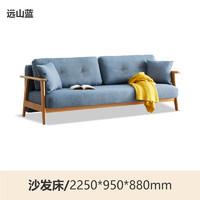 YESWOOD 源氏木语 Y84H02 实木折叠沙发床