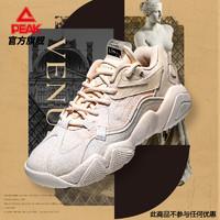 1日0点:PEAK 匹克 态极6371 X 卢浮宫博物馆联名 女子篮球鞋