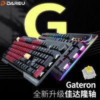 达尔优EK925二代机械键盘佳达隆黄轴黑红茶轴电脑游戏电竞G轴有线