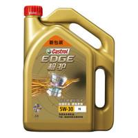 Castrol 嘉实多 EDGE 极护 SN 5W-30 FE 钛流体全合成机油 4L
