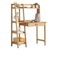 原始原素 澹雅系列 全实木带书架 多功能书桌 100*50*132cm