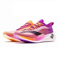 新品发售:LI-NING 李宁 飞电2.0 ELITE ARMQ011 男/女款跑鞋